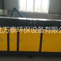 河北光氧催化燃烧设备 喷漆房净化光氧设备