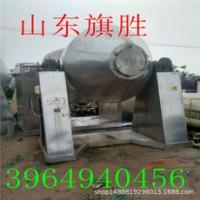 供应二手滚筒干燥机 提供滚筒干燥机 厂家直销滚筒干燥机 滚筒干燥机厂家