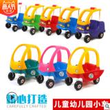 幼儿园玩具车 淘气堡玩具车报价 游乐场童车 幼儿小房车扭扭车 儿童助力学步车