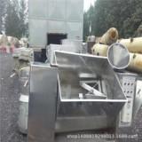 二手滚筒干燥机 提供滚筒干燥机 厂家直销滚筒干燥机 供应二手滚筒干燥机