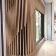 定制木纹铝方通图片