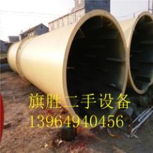 回转滚筒干燥机 提供回转滚筒干燥机 供应二手回转滚筒干燥机 二手回转滚筒干燥机批发