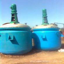 不锈钢反应釜 反应釜厂家 提供二手反应釜 维修反应釜批发