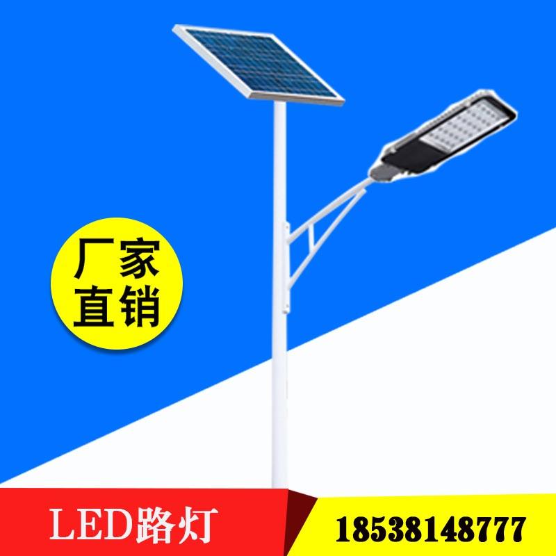 河南太阳能路灯供应商 河南太阳能led路灯厂家 太阳能庭院路灯厂家 led路灯太阳能厂家