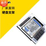 固态硬盘支架 固态硬盘支架报价 固态硬盘支架批发 固态硬盘支架供应商 固态硬盘支架哪家好