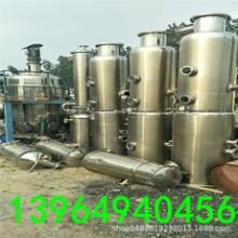 蒸发器 供应蒸发器 厂家直销蒸发器 出售二手蒸发器 供应二手蒸发器批发