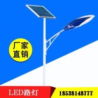 优质新农村太阳能路灯供应商电话
