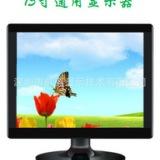 12寸液晶显示器 15寸LCD液晶屏 15.6寸LCD液晶屏厂家报价