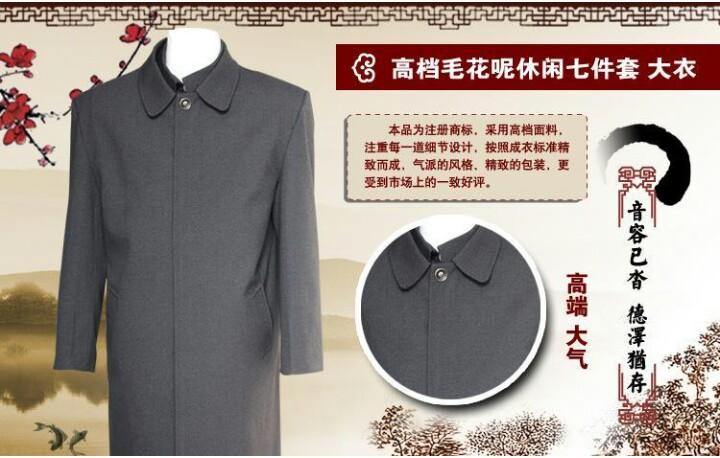 四川寿衣款式怎么选 泸定县寿 衣码数怎么挑