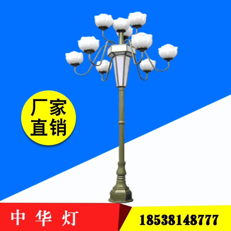 中华灯-河南中华灯生产厂家-供货商电话