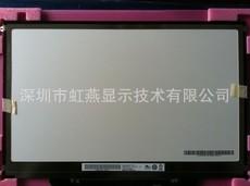 点歌机用显示屏 14.1寸LCD液晶屏 15寸LCD液晶屏