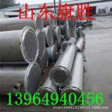 冷凝器厂家 厂家直销冷凝器 供应二手自动冷凝器 维修冷凝器 二手冷凝器厂家批发