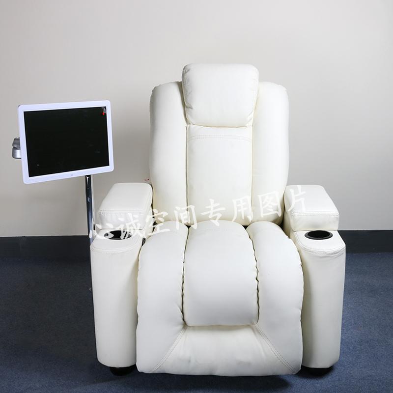 智能音乐放松椅