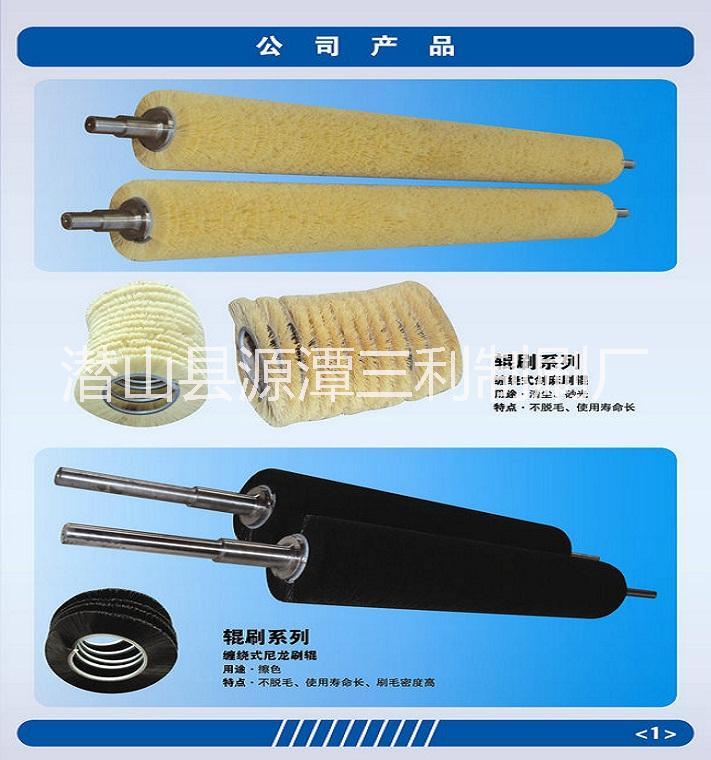 不锈钢丝刷不锈钢丝刷厂家不锈钢丝刷供应商不锈钢丝刷报价不锈钢丝刷批发不锈钢丝刷直销