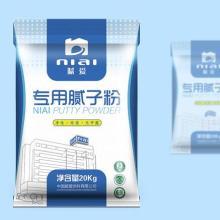 腻子粉包装-山东腻子粉包装厂家直销-河北腻子粉包装直销-北京腻子粉包装直销批发