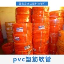 浙江PVC塑料软管生产厂家直销批发价格图片