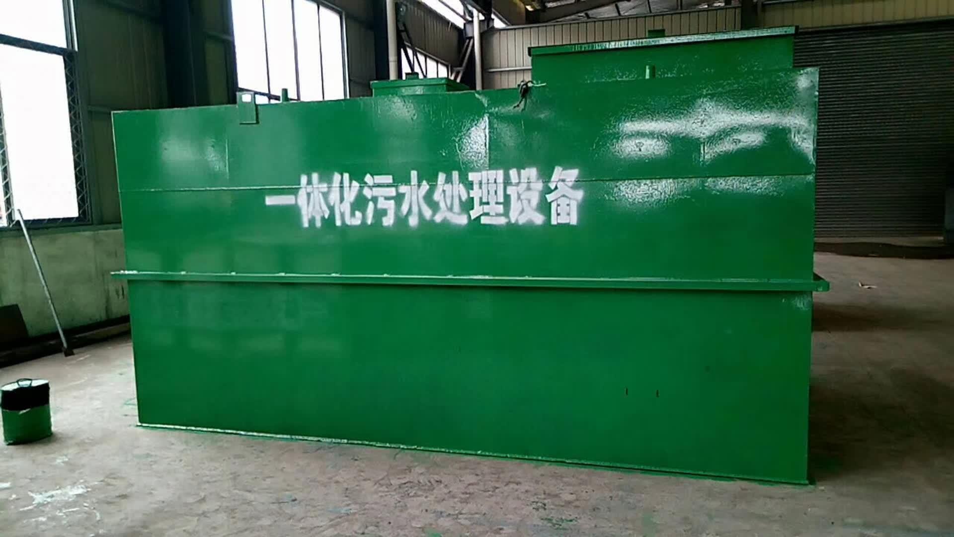 养鸡场污水处理设备生产厂家直销 价格优惠 性价比高 买养殖场污水处理设备就来晔晗环保