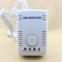 供应有源燃气探测器|燃气报警器