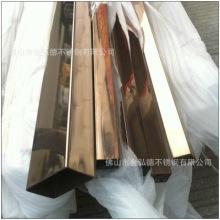 黑钛金矩形管 不锈钢电镀装饰用管 规格齐全