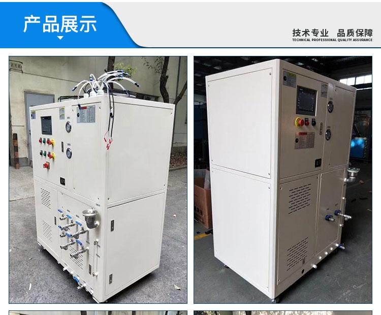 新能源汽车永磁同步电动机测试冷水机  开关磁阻电机冷水机 新能源电池控制器冷水机 新能源异步驱动冷水机