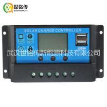 太阳能控制器12V24V10A/20A/30A通用带手机充电口液晶屏电量显示锂电通用 10到60A太阳能控制器批发