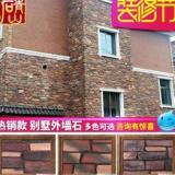 qs-4073浙江文化石外墙砖仿古背景墙砖人造通体乡村文化砖