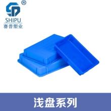 重庆五金收纳箱 电子元件盒 物料盒 塑胶周转箱 螺丝盒 零件盒 汽配塑料周转箱厂家直销 塑料周转浅盘批发