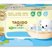 SGS湿巾GB27728全套测试 GB15979一次性卫生用品检测批发