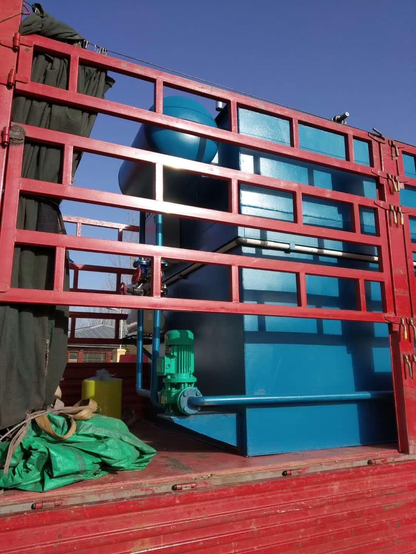 食品加工污水处理设备厂家直销 价格优惠 欲购从速 河北省污水处理设备生产厂家 质量有保证