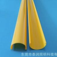 LED黄色灯罩供应