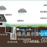 雨水收集系统 蓄水模块pp模块 雨水收集系统价格 雨水收集系统型号 雨水收集系统供应商 福建雨水收集系统 三明雨水收集