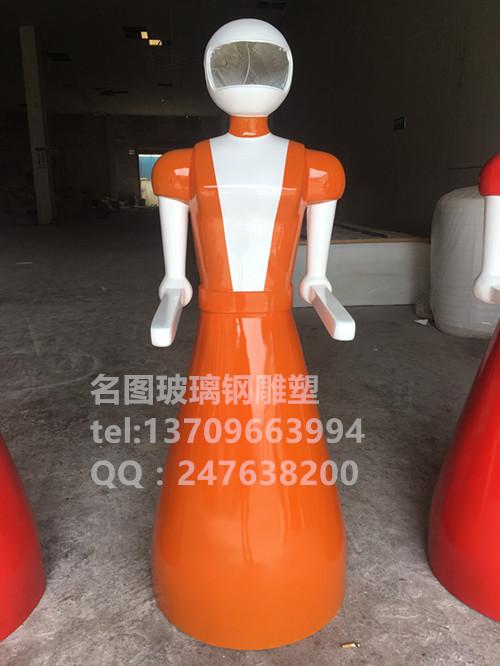 机器人玻璃钢外壳、玻璃钢机器人外壳、名图雕塑厂家 玻璃钢外壳