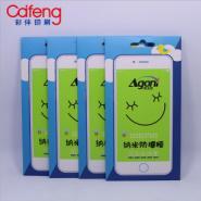 膜钢化膜包装盒图片
