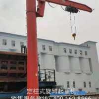 山东悬臂吊 全网厂家直销优质供应商悬臂吊 悬臂吊厂家 供应悬臂吊 山东悬臂吊