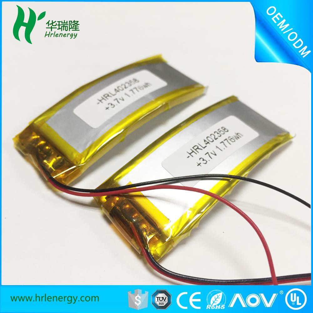 弯曲聚合物锂电池