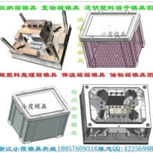 订制注射储物盒模具图片