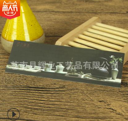 创意中国风书签 创意中国风书签报价 创意中国风书签电话 创意中国风书签批发 创意中国风书签哪家好