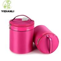 纯色家庭收纳包锦纶尼龙布圆筒水桶包定型 圆筒化妆包
