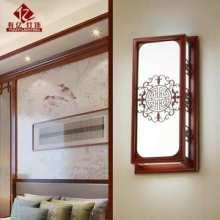 中式实木壁灯家用卧室客厅灯批发 走廊过道装饰灯直销 中国风古典吉祥图灯具 B-860 报价批发