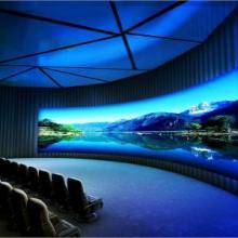 3d 4d影院,全息成像互动投影图片