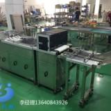 UV喷码平台  广州增城厂家  可定制  分页机 输送机