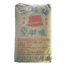 羊城水泥批发 复合硅酸盐325水泥价格 厂家直销羊城牌水泥