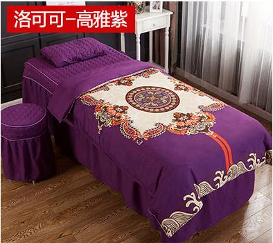 美容床罩四件套 美容床罩四件套价格 美容床罩四件套报价 美容床罩四件套厂家 美容床罩四件套直销