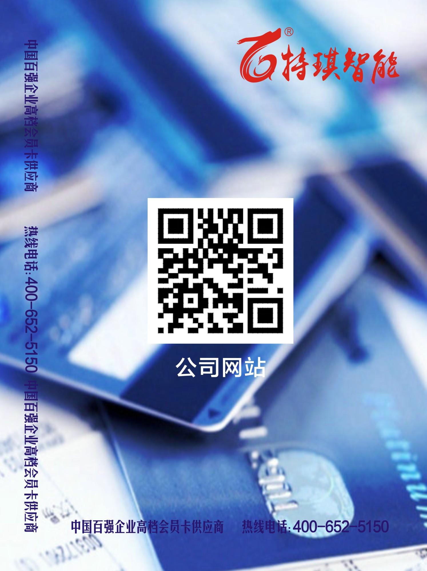 VIP拉丝卡印刷厂家面向全国接单
