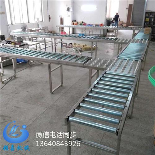直线型滚筒输送机   刮板输送机  水平输送机 输送机械设备