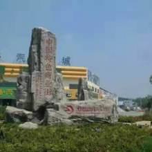 兰州市园林景观雕塑 金昌市园林景观塑石假山 甘肃省塑石假山 青海塑石假山图片