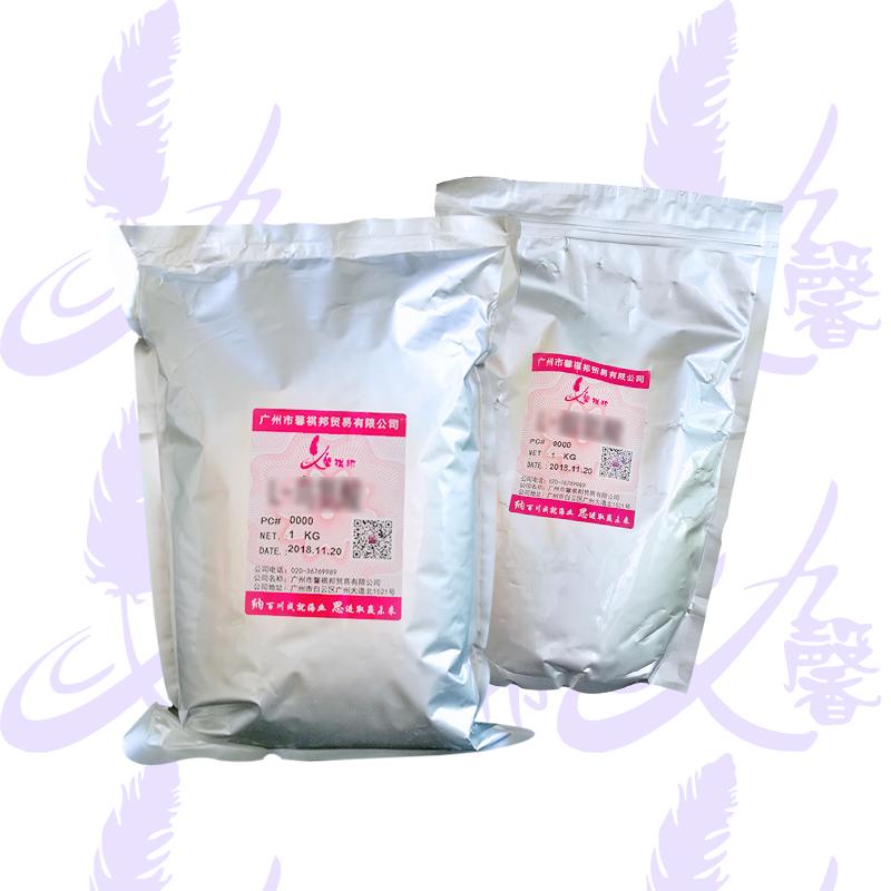 乳猪促食剂(原粉)鱼饵小药高浓缩销售