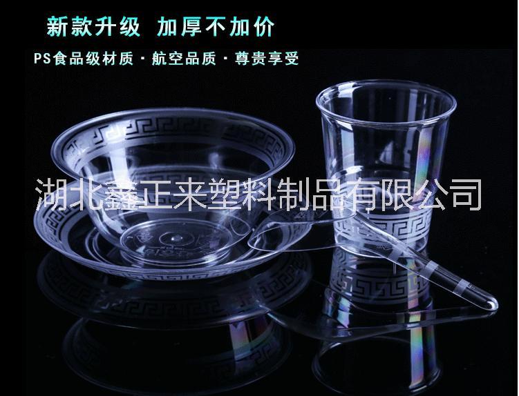 鑫正来一次性水晶餐具市场前景