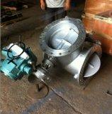 气动卸灰钟阀 气动卸灰钟阀  重锤式锁气卸灰.QZSZF643X-气动卸灰钟阀