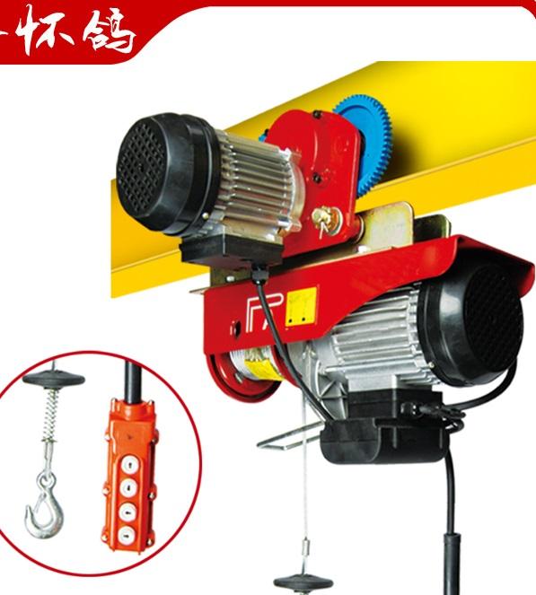 热销款运行式微型电动葫芦小吊机 钢丝绳电动葫芦提升机行走式